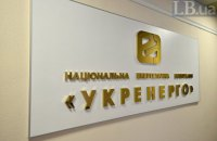 """Тариф """"Укрэнерго"""" за передачу электроэнергии с апреля увеличится на 7,5%"""