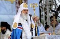 УПЦ КП попросит депутатов не отдавать Киво-Печерскую лавру Московскому патриархату