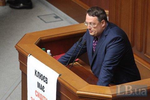 """Геращенко: заставу за підозрюваного у вбивстві Бузини вніс власник """"Інсайдера"""""""