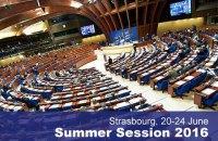 Савченко впервые примет участие в заседании ПАСЕ