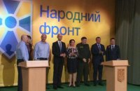"""Росія визнала масові репресії проти кримських татар, - """"Народний фронт"""""""