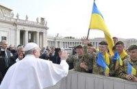 Папа Римский благословил украинских паломников и группу военных