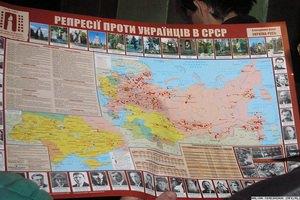 Львов очертил географию издевательств над украинцами
