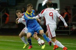 Україна завершила рік на 25-му місці в рейтингу ФІФА