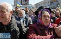 Топ-5 прихованих загроз пенсійної реформи