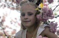 """Умерла 8-летняя девочка, которая впала в кому после отравления в лагере  """"Славутич"""" (обновлено)"""