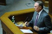 ПР считает неприемлемым давление ЕС на Януковича