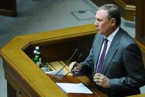 Глава фракции ПР тормозит парламентское расследование по Слюсарчуку?
