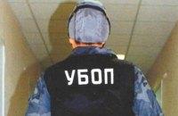 Полиция решила возродить УБОП