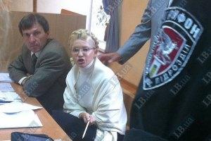 Суд решает, отпускать ли Тимошенко
