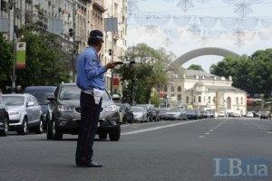 В ГАИ сообщили, как получить пропуск на въезд в центр Киева