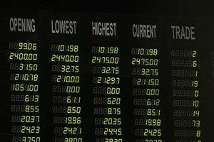 На межбанке евро подешевел на четыре копейки