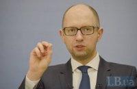 Яценюк: імпортний податок допоможе внутрішньому виробництву