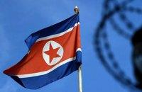 Великобритания, Франция и Германия призвали в ООН сохранять санкции против КНДР