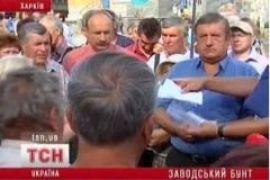В Харькове участники забастовки перекрыли дорогу