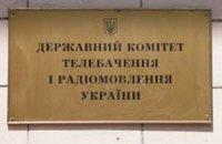 Нацрада планує створити FM-радіо з українською музикою