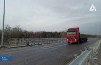 """""""Укравтодор"""" відкрив рух в обхід міста Кобеляки на трасі Дніпро - Решетилівка на Полтавщині"""