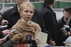 Тимошенко сама не знает, когда дочитает свое уголовное дело