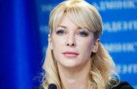 Елена Тищенко уволена из органов внутренних дел
