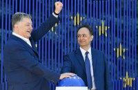 Посол ЕС указал слабые и сильные стороны в выполнении Украиной соглашения об ассоциации
