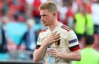 Крім збірних Італії і Нідерландів, ще одна команда забезпечила собі вихід у плей-оф Євро-2020