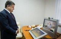 Порошенко и Турчинову показали новую систему защищенной спецсвязи