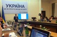 Украина вводит спецпошлины на ввоз товаров из России (обновлено)