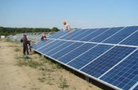 """Рада знизила """"зелений"""" тариф для сонячних електростанцій"""