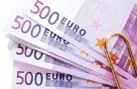 Европейский центробанк объявил о прекращении выпуска купюры в 500 евро