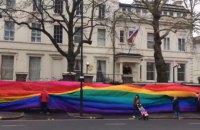 У Лондоні будівлю посольства Росії обгорнули величезним прапором ЛГБТ