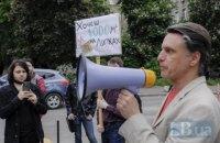 Вчені провели мітинг проти оренди будівлі Інституту фізіології Управлінням держохорони за 1 гривню на рік (оновлено)