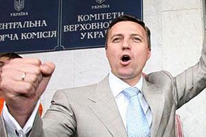 Партии Катеринчука и Гриценко объединятся