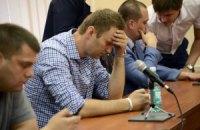 Российский суд решает судьбу Навального