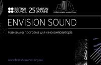 В Киеве пройдет учебная программа для кинокомпозиторов