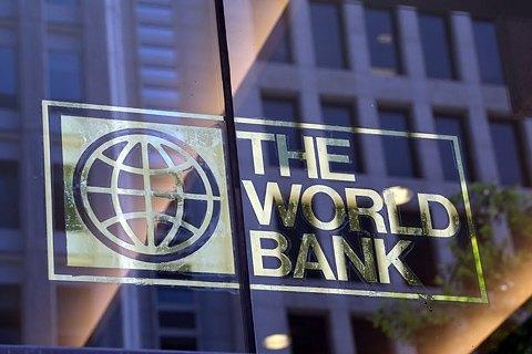 Всемирный банк зимой рассмотрит фингарантию для Украинского государства