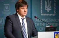 Секретар РНБО Данилюк розпочав візит у США