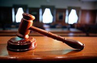 """На Волині суд засудив """"телефонного хулігана"""" до 2,5 року в'язниці"""