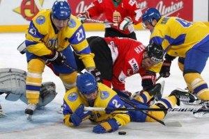 Сборная Украины по хоккею потерпела 2-е поражение