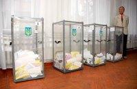 Регіонали внесуть у Раду зміни до закону про вибори