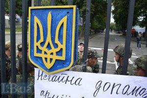 Боевики продолжают обстреливать 5 населенных пунктов, - Госпогранслужба