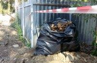 Масове поховання жертв політрепресій виявили в Івано-Франківську