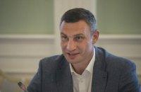 Кличко анонсировал начало строительства больницы в Деснянском районе Киева в этом году