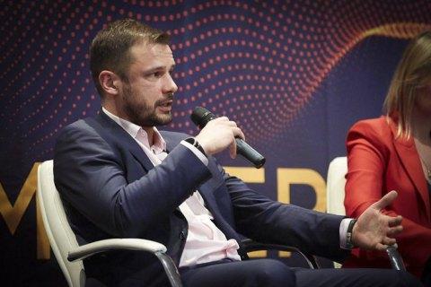 """В """"Слуге народа"""" признали технологическую неготовность Украины к дистанционному обучению"""