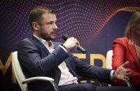 """У """"Слузі народу"""" визнали технологічну неготовність України до дистанційного навчання"""