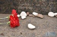 День пам'яті українців, які рятували євреїв під час Другої світової війни, відзначатимуть 14 травня