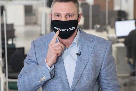 Кличко объяснил, почему считает необходимым ввести локдаун по всей стране