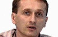 Во Львове задержан организатор акции протеста
