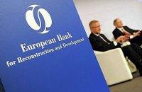 """ЕБРР обеспокоен ситуацией с набсоветом """"Нафтогаза"""""""