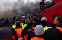 """В пункте пропуска """"Ягодин"""" водители подрались с митингующими"""