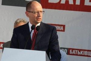 Яценюк сподівається, що вибори відповідатимуть демократичним стандартам